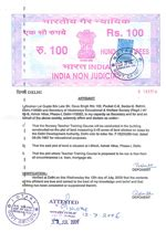 stamp paper stamp duty