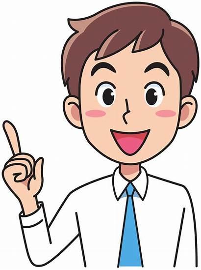 Advice Clipart Business Businessman Clip Svg Trader