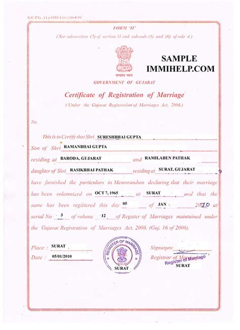 exemple acte de mariage sle marriage registration certificate from india in