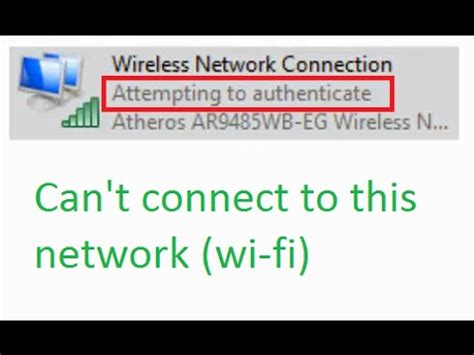 can t connect to wifi how to fix wireless network connection attempting to