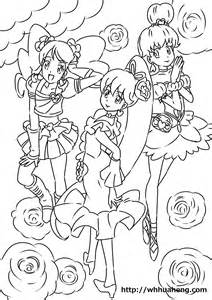 Happiness Charge Precure Coloring Pages