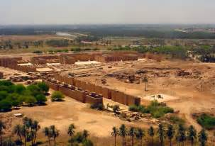 Ancient City Babylon Today