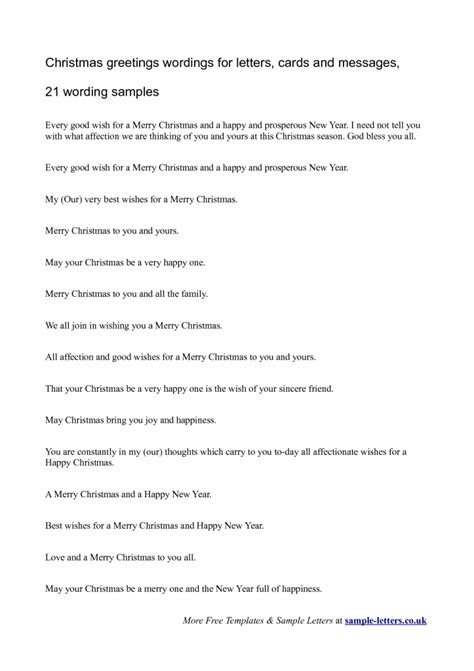christmas  wordings  letters cards
