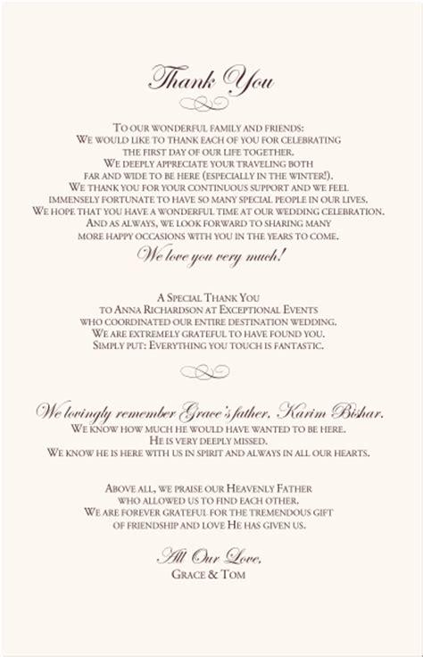 kaashifas blog greek orthodox wedding ceremony program