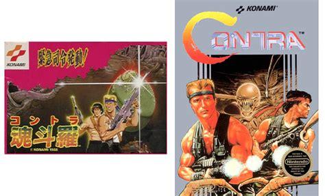 Cover Art Chronicles Konamis Classic Covers Part I