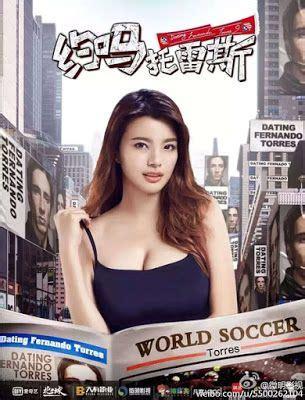 pin  nonton film semi jepang korea china hongkong barat