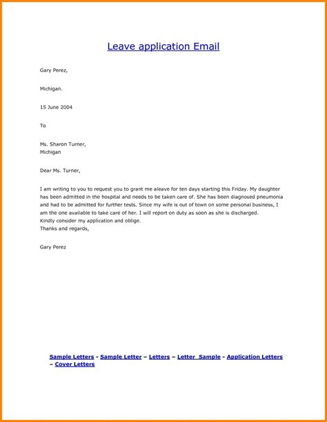 annual leave letter psybeecom