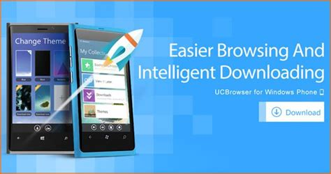 uc browser for windows phone latest version 2019
