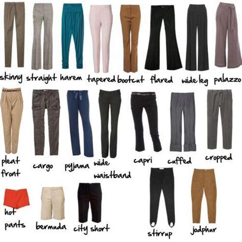 names   pants fashion terms fashion