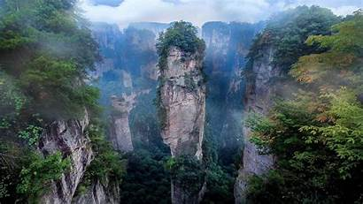 Avatar China Nature Landscape Mountain Wallpapers Cliff