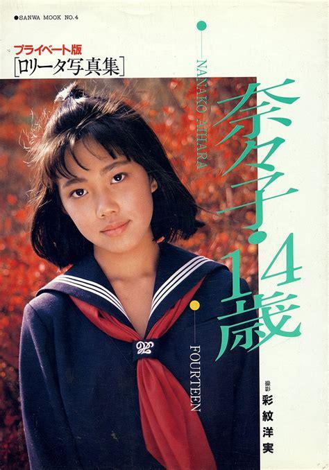 /jp/ - Otaku Culture