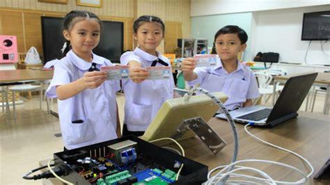 Smart School ไอเดียเด็กประถมสาธิตจุฬาฯ