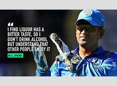 12 Witty Answers From MS Dhoni To Media That Prove He Is