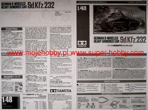 german 8 wheeled sd kfz 232 heavy armored car model do