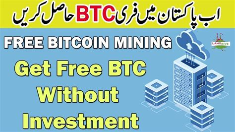 Pakistan is facing severe electricity shortages, with power cuts a common occurrence. Countries Where Bitcoin is Banned or Legal in