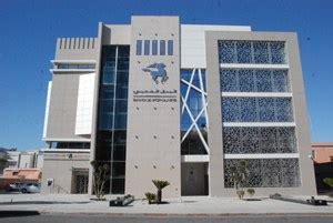 banque populaire siege un nouveau siège de la banque populaire à laâyoune
