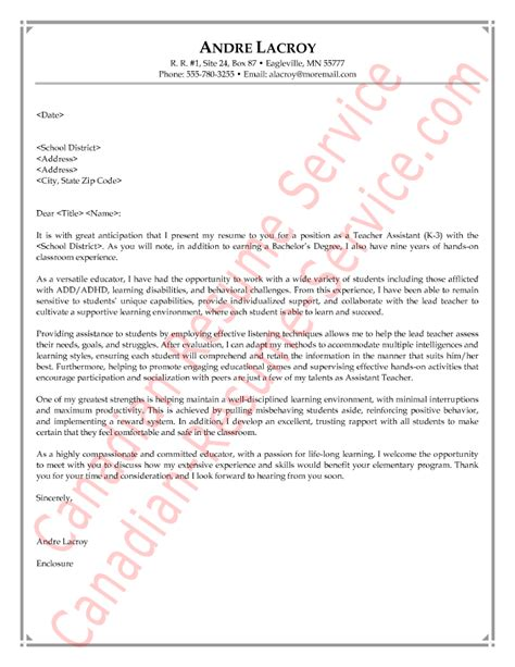 cover letters for teachers with experience cover letter