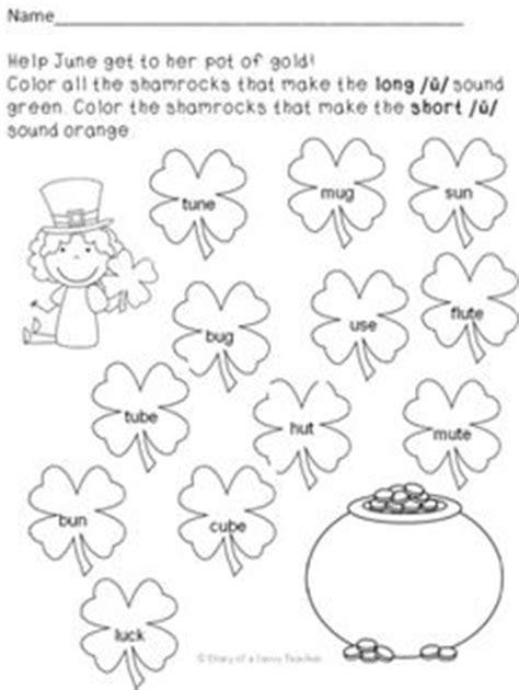 gardening images preschool garden kindergarten