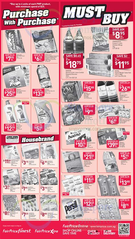 purchase  purchase housebrand products  buy