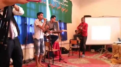 Dounia Issam Kamal Cover (issam & Hasan & Mohemad)