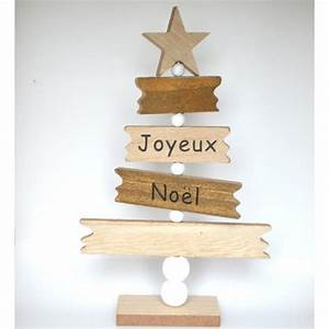 Sapin En Bois Cultura : sapin bois joyeux no l ~ Zukunftsfamilie.com Idées de Décoration