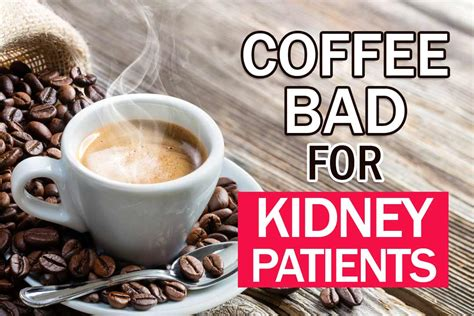 Too much caffeine can cause issues such as increased anxiety, increased heart rate and blood pressure, acid reflux and sleep disturbance. How coffee affects your health?