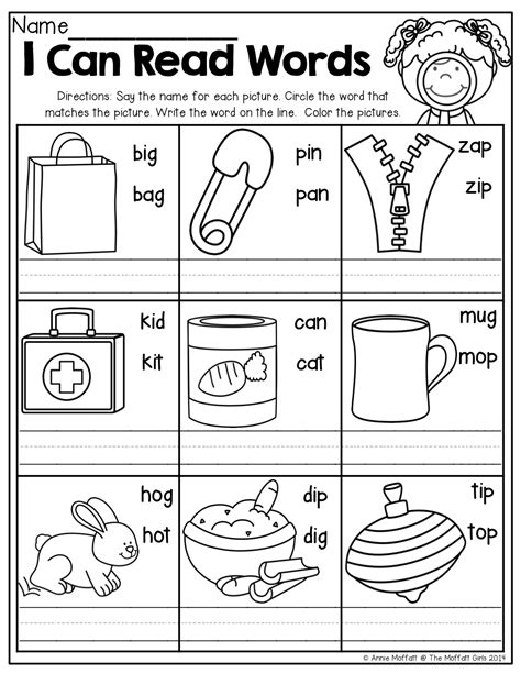 soritng words at family worksheets for kindergarten
