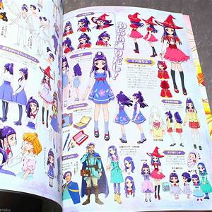 Maho Girls PreCure Pretty Cure Official Complete Book