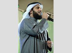 Mishary rashid al afasy Adkar sabah wal masa Douaa MP3