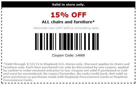 staples 15 furniture printable coupon