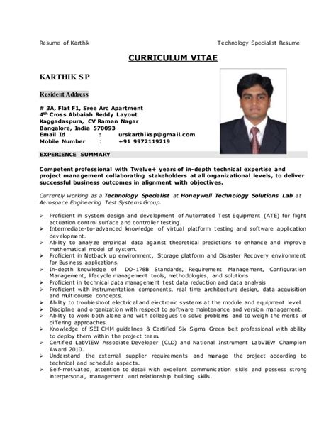 And Curriculum Specialist Resume by Karthik Resume
