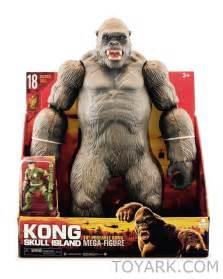 Kong Toys Skull Island