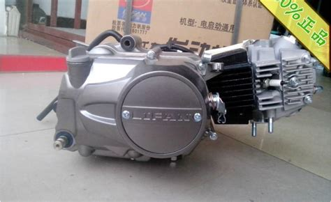 2018 110cc Lifan Motorcycle Engine With Clutch 4gears Off