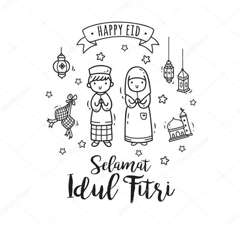 idul fitri holiday design elements stock vector  mhatzapa