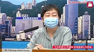 香港蘋果日報 - 【蘋果fb live】衞生署交代本港武漢肺炎疫情(31/7/2020) Part 2   Facebook