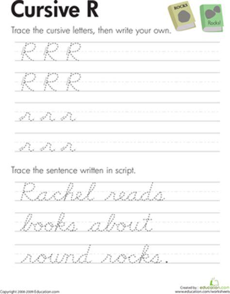 cursive r worksheet education