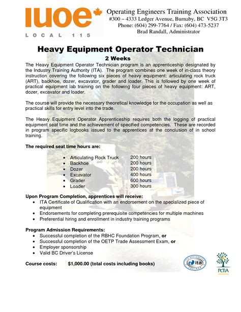 heavy equipment operator resume sle technician