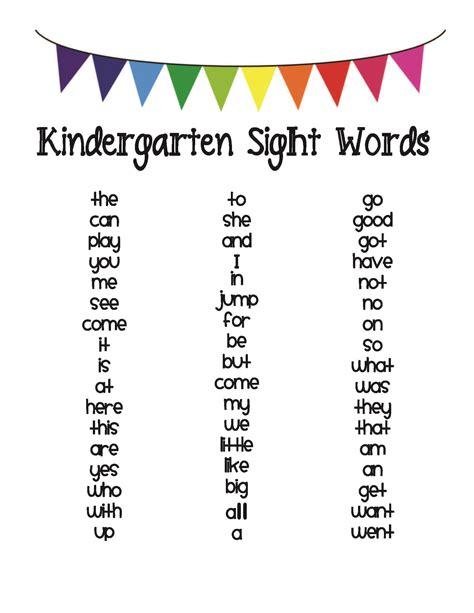 kindergarten sight word list classroom 946 | 4d2a436d4f7cc060b0dd19e518113848