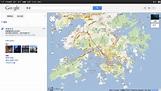 Google地圖 - 香港網絡大典