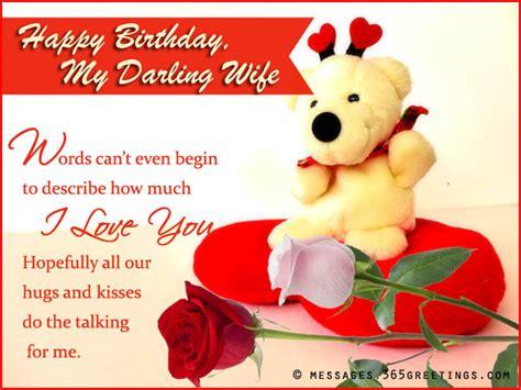 Happy Birthday Wishes Wife