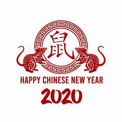 Chinese Rat Clipart Happy Transparent Lunar Pngtree