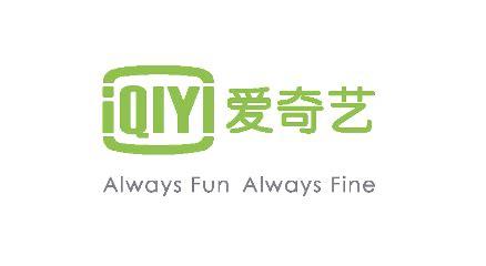 iqiyi   overlooked chinese ipo iqiyi