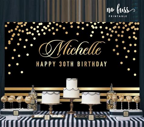 black  gold backdrop adults party banner poster