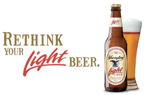 funny picture clip  light beers