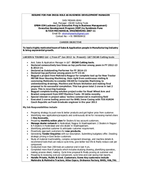 Iim Fresher Resume by Resume Shiv Mohan 18 Nov 2016