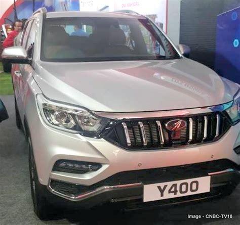 mahindra xuv showcased  dealers  agm