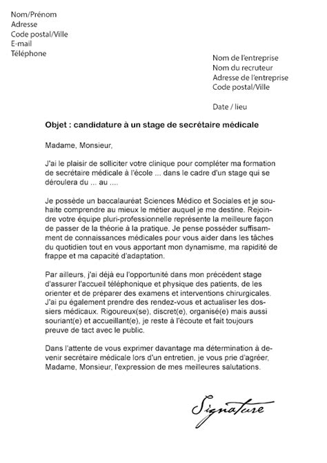 lettre de motivation stage secr 233 taire m 233 dicale mod 232 le de lettre