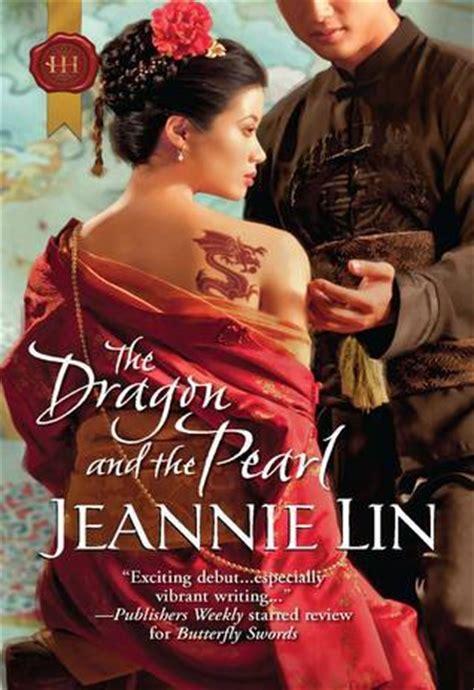 dragon   pearl  jeannie lin