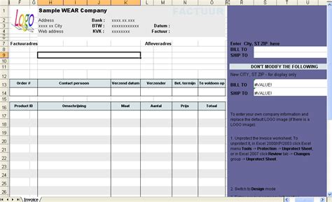 Hotel Invoice Template - Download
