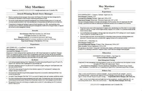 retail manager resume sle